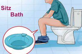 حمام sitz